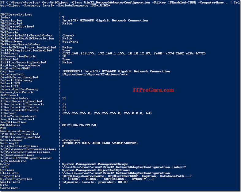 powershell_AllProperties